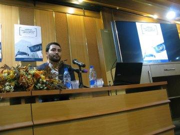 الملتقی التخصصی لضرورة نشاط ایران فی مجال العدالة الجنائیة الدولیة