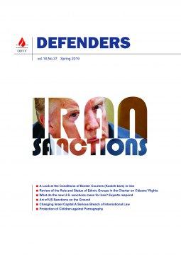 Defenders Spring 2019