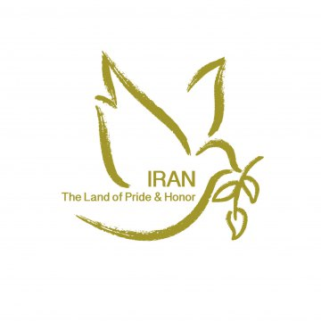 Iran The Land of Pride & Honor
