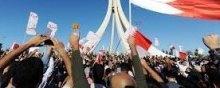 مجلس-حقوق-الإنسان - انتهاکات حقوق الانسان فی البحرین