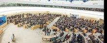 - بیانیات موسسات ایرانیه فی دورة 37  لمجلس الحقوق الانسان