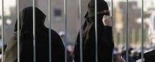 مجلس-حقوق-الإنسان - الأمم المتحدة تطالب بإطلاق سراحهن.. سعودیات خلف القضبان