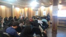 إقامة دورة تعلیمیة احترافیة لمنظمة الأمم المتحدة نشاطاتها فی إیران - دورة تعلیمیة