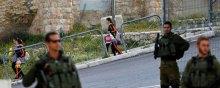 - بلا حقوق منذ الولادة: استخدام الأوامر العسکریة الإسرائیلیة الجائرة فی قمع فلسطینیی الضفة الغربیة