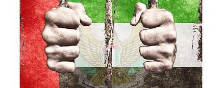 A brief look at human rights violations: (part 6) United