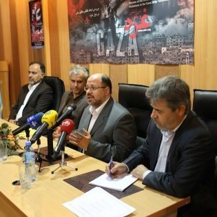 Review of The Human Rights Violations Dimensions in the Gaza Strip Technical Sitting
