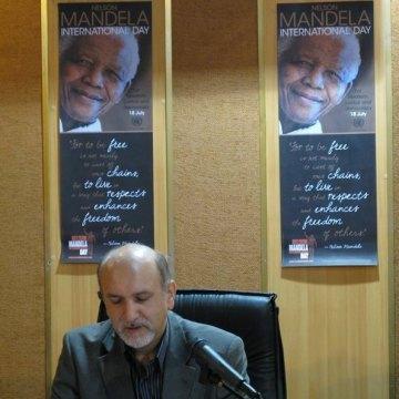 Commemoration of Nelson Mandela International Day