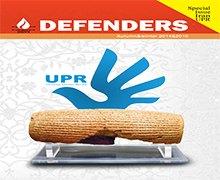 Defenders Autumn winter 2014 2015