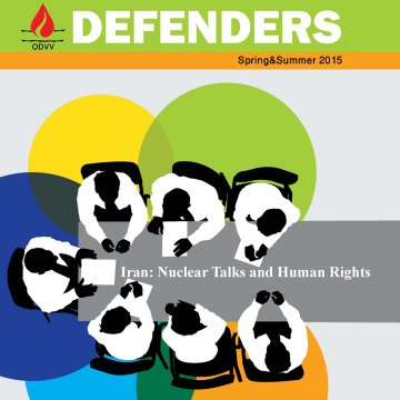 book - Defenders spring summer 2015