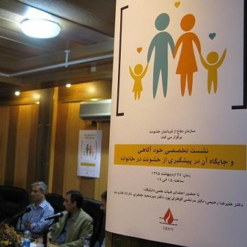 Technical Sitting on Prevention of Violence in the Family Held on the Occasion of the International Day of Families