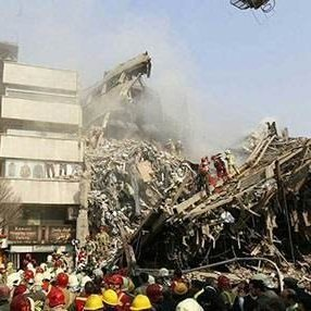 Free Counselling Services for the Victims of the Plasco Building Disaster
