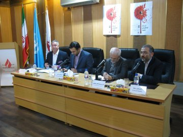 Technical Session on: Terrorism, Extremism & Violence