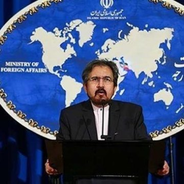 Iran condemns terrorist attack in Afghan capital