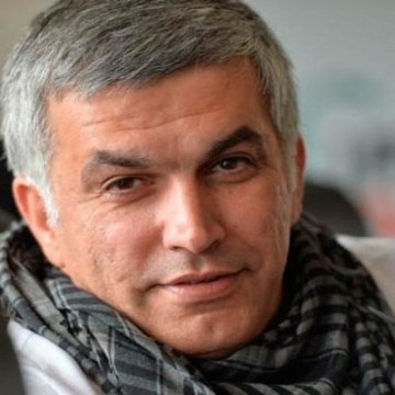 Bahrain: Jail term for human rights defender Nabeel Rajab exposes authorities' relentless campaign to wipe out dissent