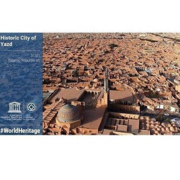 UNESCO inscribes Iran's Yazd on World Heritage list