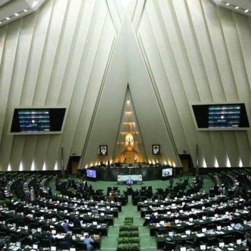 Majlis mulling to ease passport rules for women