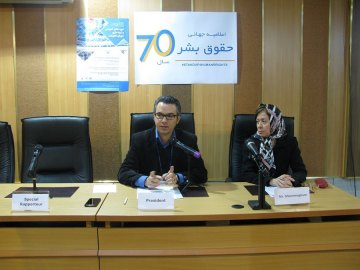 Comprehensive Education and Human Rights Council Simulation Held on the Occasion of Universal Human Rights Day