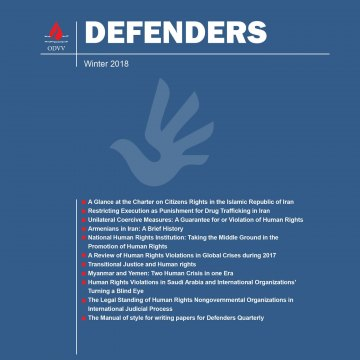 odvv - Defenders winter 2018