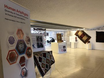 Human Arts/Rights Exhibition
