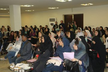"""Empowerment; Empowered Women; Life without Violence"" Conference"