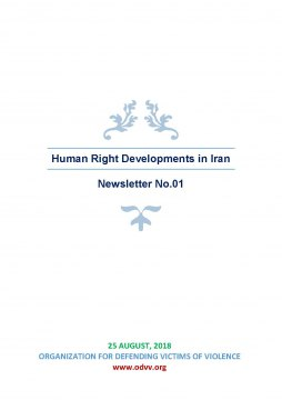 - Human Rights Developments in Iran