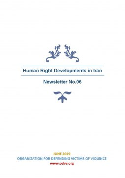 Human Rights Developments in Iran