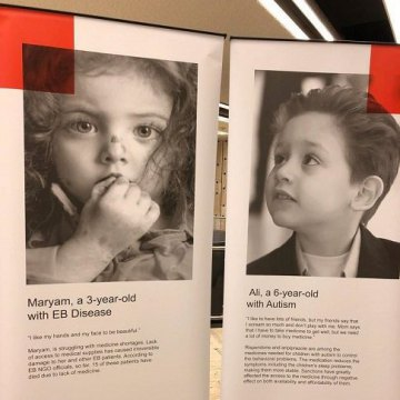 Sick Iranian Children's Suffering Exhibition at the United Nations