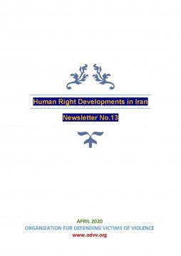 - Human Right Developments in Iran