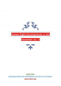 Human Right Developments in Iran
