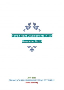 Newsletter - Human Right Developments in Iran