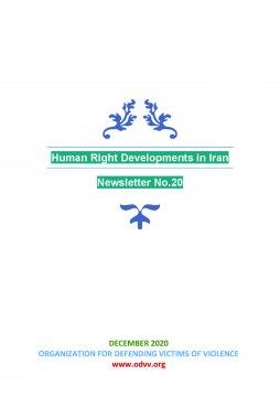 human-rights - Human Right Developments in Iran