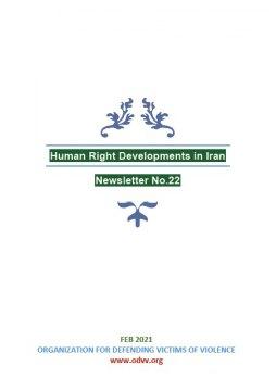 Human Right Developments in Iran