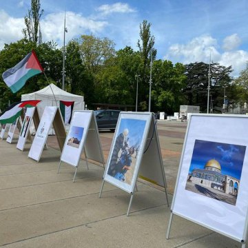 Photo Exhibit and Assembly in Commemoration of Quds Day in Geneva