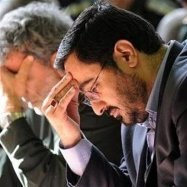 Life Ban for Former Tehran Public and Revolutionary Prosecutor from Justice Department