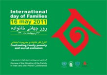 Activities - famili_day_2011