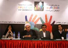 Activities - human_rights_day_2010