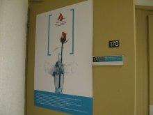 The Opening of ODVV's Representative Office in Geneva - LG_1397371220_9