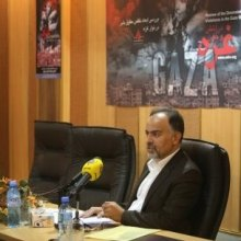 Review of the Dimensions of Human Rights Violations in the Gaza Strip Technical Sitting - LG_1407564065_1