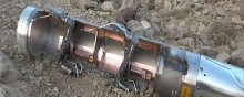 Houthi - Yemen: Saudi-Led Airstrikes Used Cluster Munitions
