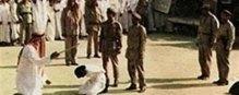 Saudi-Arabia - Imminent Execution of Shia Activists in Saudi Arabia