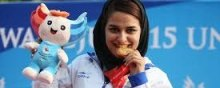 - The Golden Girl of Iran