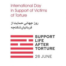 torture - Commemoration of the International Day in Support of Torture Victims