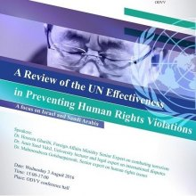 ODVV to Hold a Technical Sitting on the Evaluation of the Functionality of the UN in the Prevention of Human Rights Violations