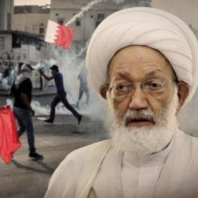 Ban-ki-Moon - Stop Repressions in Bahrein