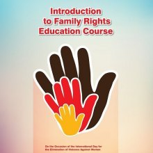 Education - Introduction to Family Rights Education Course