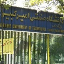 Education - Amir Kabir University of Technology ranks 4th in world