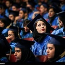 Education - Opening up, Iran has opportunity to commercialize its science and technology skills
