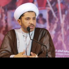 freedom-of-expression - Bahrain: Opposition leader condemned to nine years in prison following unfair and arbitrary verdict