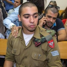 Israel - Conviction of Israeli soldier must pave the way for justice for unlawful killings