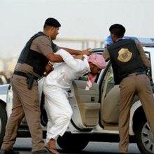 Saudi-Arabia - Saudi Arabia steps up ruthless crackdown against human rights activists